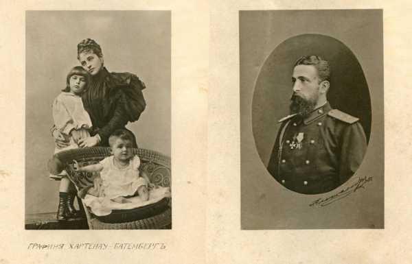 Фотографии первого князя Болгарии