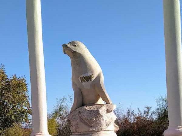 Объект соцарта в Варне стал памятником исчезнувшему в Болгарии животному