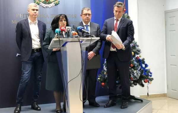 На 5% снизится цена российского природного  газа для Болгарии