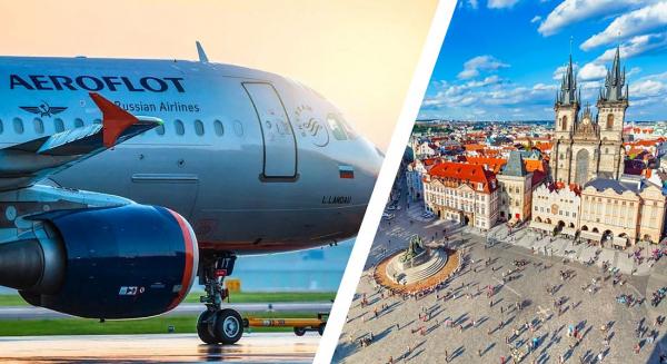 ✈ Аэрофлот запустил распродажу минус 28%: Черногория, Прага, Вена и другие скидки