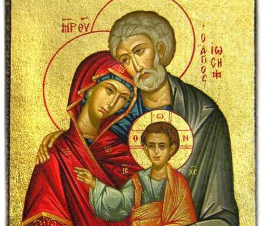 26 декабря болгары чествуют Богородицу и отмечают День отцов