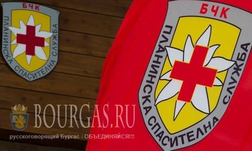 Спасатели Болгарии готовы к зимнему сезону