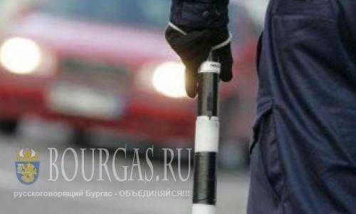 Болгария борется с нарушителями правил ПДД