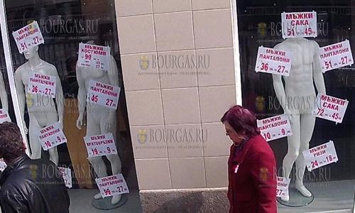 Черная пятница в Болгарии не работает
