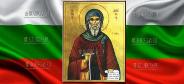 Сегодня, в Антоновден, более 7 000 человек праздную именины в Бургасе и регионе