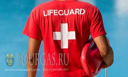 На пляжах в Бургасе ищут спасателей