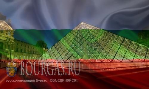 Болгария и французский Лувр продолжат сотрудничество