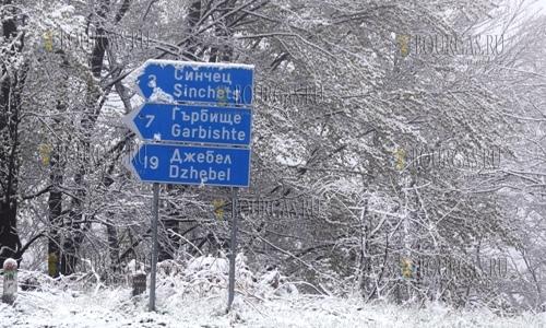 В Болгарию пришла настоящая зима, но не на долго