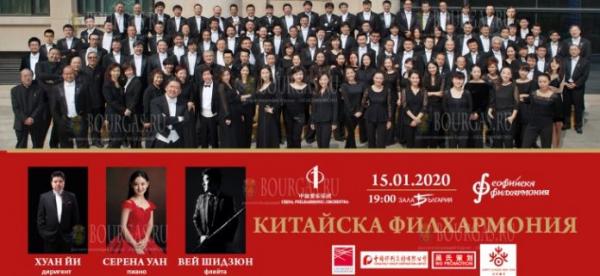 На гастроли в Болгарию прибыл Китайский филармонический оркестр
