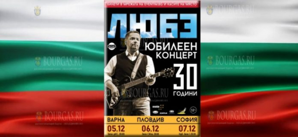 Группа «Любэ» отработает три концерта в Болгарии