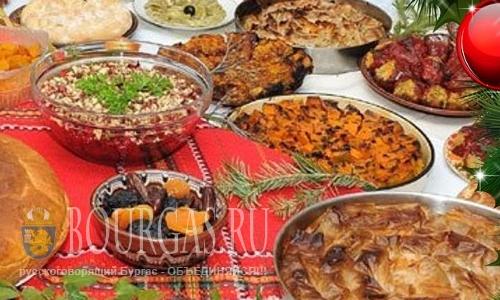 В Болгарии празднуют Сочельник или Быдни вечер