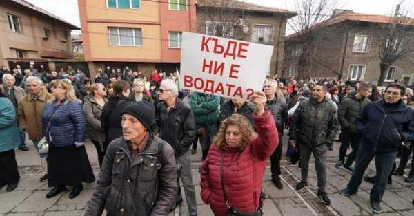 После ряда скандалов министр экологии Болгарии ушел в отставку