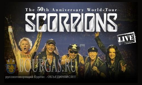 Легендарная немецкая рок-группа Scorpions в Софии