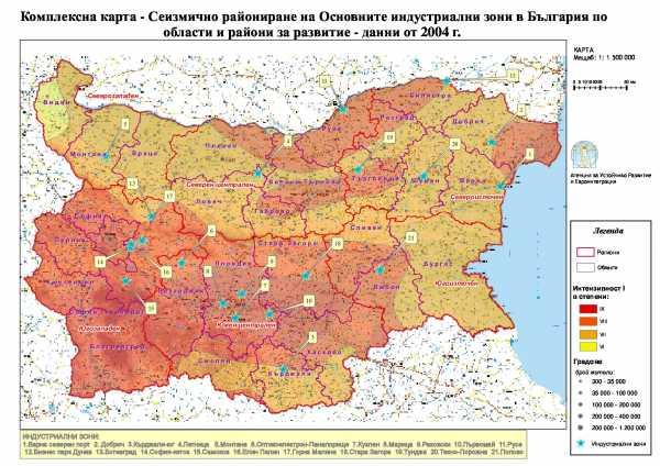 В Болгарии создается кадастр сейсмоустойчивости зданий