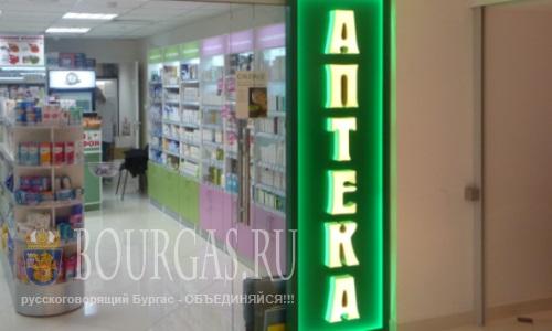 В последнее время из аптек в Болгарии исчезли 640 наименований препаратов