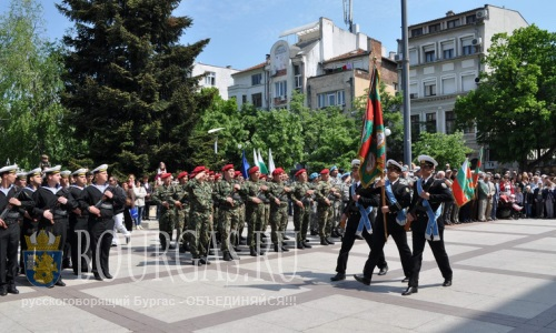 Бургас отмечает 130 лет со дня создания 24 пехотного Черноморского полка