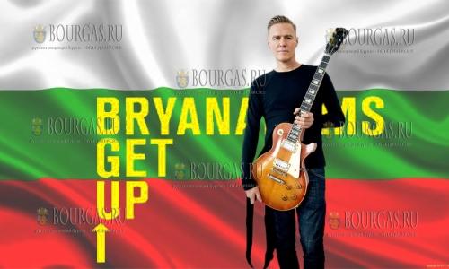 Брайан Адамс выступит в Болгарии с концертом