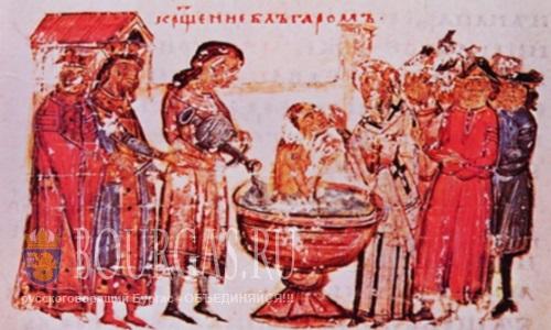 Богоявление в Болгарии — история и традиции