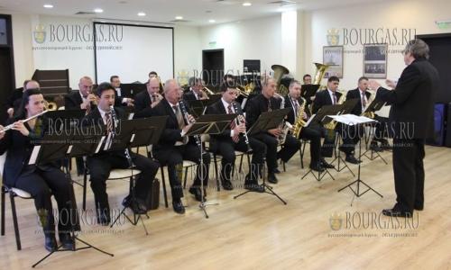 Духовой оркестр Бургаса — приглашает всех желающих на свои концерты