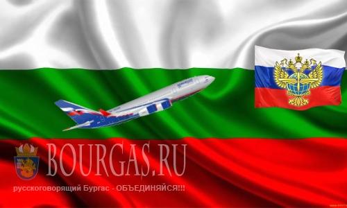 Росавиация о полетах в Болгарию в 2016 году