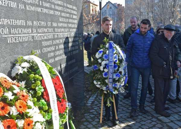 В Болгарии вспоминают жертв коммунистического режима