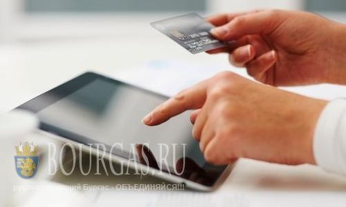 Интернет-магазины в Болгарии не платят налоги