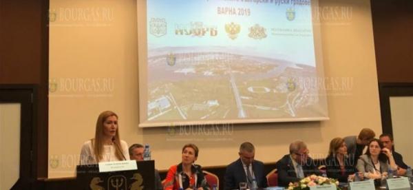 В Болгарии прошел Форум городов-побратимов Болгарии и России