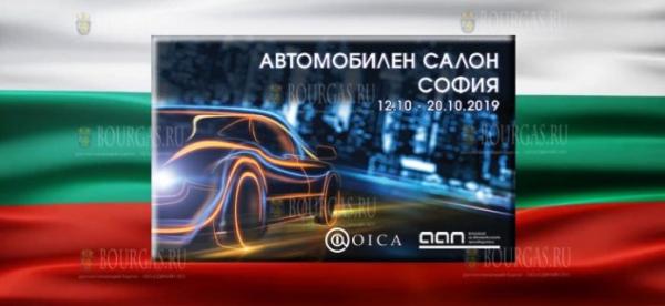 13  электрокаров будут представлены на Автосалоне София 2019