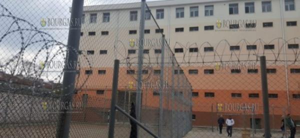 Неподалеку от Софии будет построена новая тюрьма