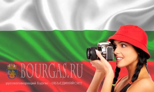 19 января 2017 года Болгария на фото