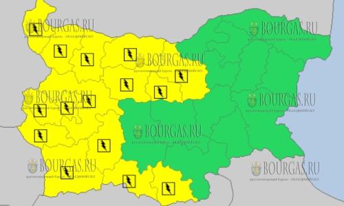 15 июня в Болгарии — грозовой и дождливый Желтый код опасности