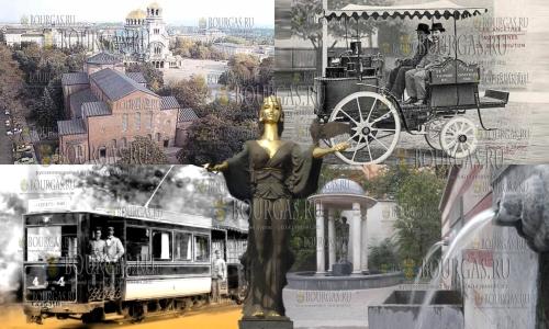 Самый богатый регион в Болгарии — София и область