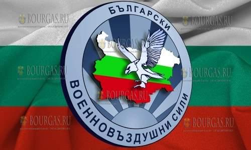 День авиации и ВВС Болгарии