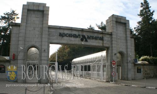 На заводе Арсенал в Болгарии произошел взрыв