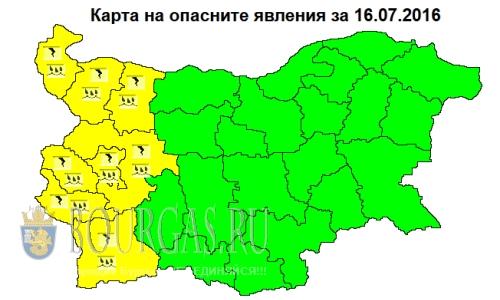 Погодные условия в Болгарии разделили страну на три части