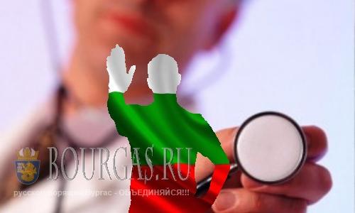 В Тырговиште умер 6-летний ребенок, предположительно от менингита