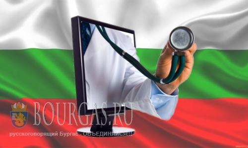 Отправляясь на отдых в Болгарию — помните о своем здоровье