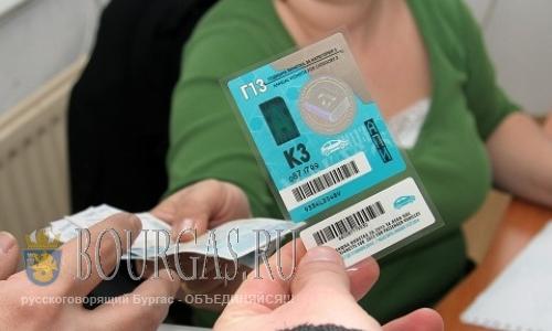 Виньетки в Болгарии будут продавать он-лайн