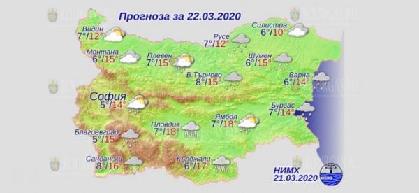 22 марта в Болгарии — днем +18°С, в Причерноморье +14°С