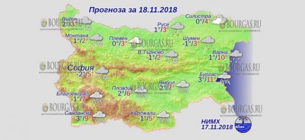 18 ноября в Болгарии — днем +9°С, в Причерноморье +11°С