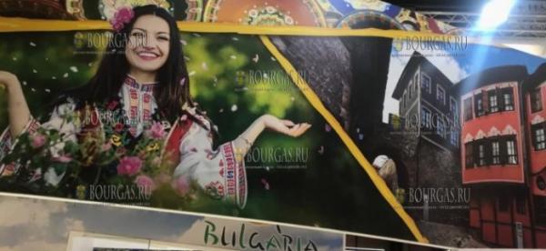 Болгария приняла участие в международной туристической выставке FITUR 2019