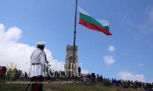 Болгария отметила 138 годовщину боев за Шипку