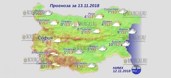 13 ноября в Болгарии — днем +18°С, в Причерноморье +12°С