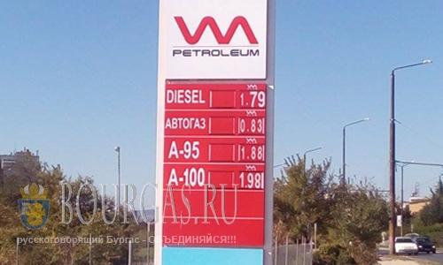 Стоимость бензина на болгарских АЗС растет