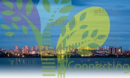 Бургас примет участие в международном проекте «Зеленый город»