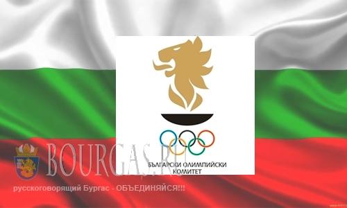 На Олимпиаде в Пончанге Болгарию будут представлять, как минимум, 19 спортсменов