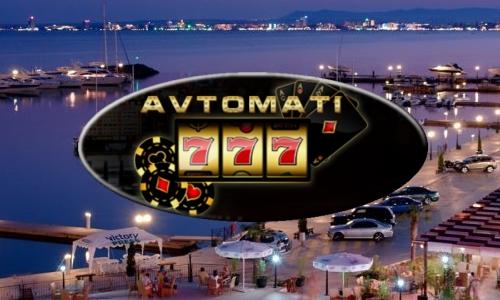 Только Бонусные игровые автоматы позволяют заработать на ровном месте