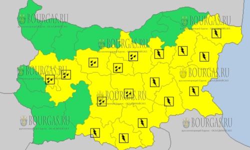 19 мая в Болгарии — грозовой и дождливый Желтый код опасности