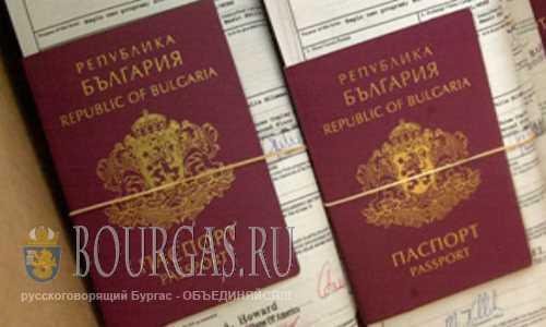 Болгария принимает на жительство турок и сирийцев