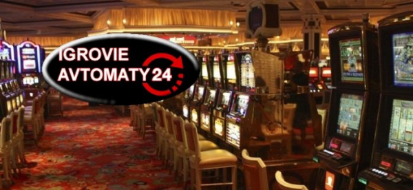 Пришло время Вам сыграть на деньги в игровые онлайн автоматы